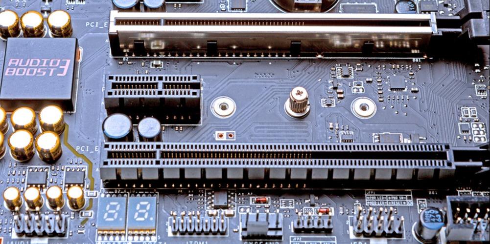 PCIe slots on a black motherboard